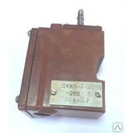 Датчик ДККП-1-2