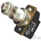 Кнопка КП-3