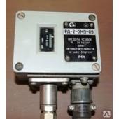 Датчик-реле давления РД-2-ом5-06