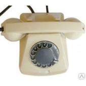 Телефон судовой ТАК-64